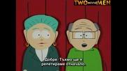 South Park С01 Е02 + Субтитри