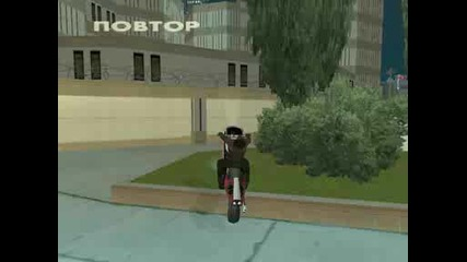 Bump Stunt