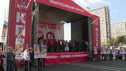 Russia: Protest held in Moscow against pension age reform