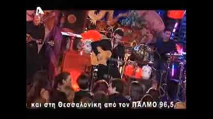 Mixalis Xatzigiannis - De Feygw - Live @ A