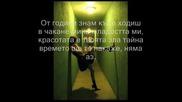 Lepa Brena - Zaboravjlena Zena Превод
