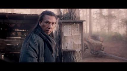 Crouching Tiger, Hidden Dragon: Sword of Destiny - New Chinese Trailer