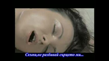 Benassi Bros Feat Dhany - Hit My Heart - Превод
