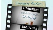 Eminem - Music Box (hq) Relapse: Refill New + Бгсуб ( Точен превод) в Vbox7!
