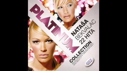 Natasa Bekvalac - Sad je stvarno kraj - (Audio 2011) HD