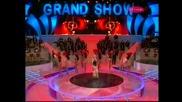 Lepa Brena - Luda Za Tobom, Grand Show '08