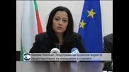 Лиляна Павлова: Предприемаме сериозни мерки за предотвратяване на наводнения в страната