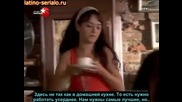 Лунно затъмнение Ay Tutulmasi 2011 еп.1 Руски суб. Турция