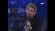 Vesna Zmijanac - Idi, siroko ti polje - Grand Show - (Tv Pink 2006)