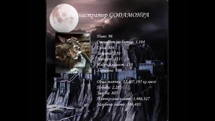 Deadlywolfs [apeha]