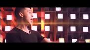 Carlito - Rain • Official Music Video 2014