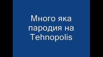 Tehnopolis Пародия