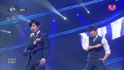 (be A Man by Mblaq of M Countdown 2014.4.10)