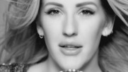 Ellie Goulding - Something In The Way You Move ( Официално Видео )