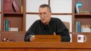 Съдебен спор - Епизод 454 - Учителка бие децата (08.04.2017)