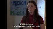Gilmore Girls Season 1 Episode 1 Part 4