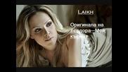 Оригинала на Теодора – Мой късмет ( Fanh Drakopoulou – Agapi ) / Кристален звук