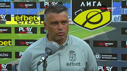 Киселичков: Победата щеше да ни приляга