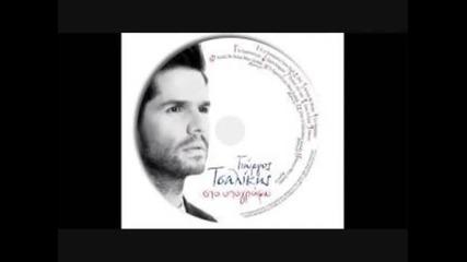 Greek Songs Mix 2012-2013 (part 2-2)