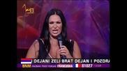 Marta Savic - Ravno do kosova