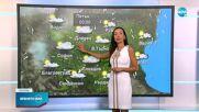 Прогноза за времето (04.08.2021 - централна емисия)