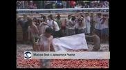 Масов бой с домати в Чили