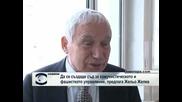 Да се създаде съд за комунистическото и фашисткото управление, предлага Жельо Желев