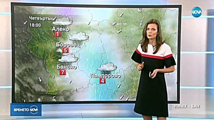 Прогноза за времето (22.11.2018 - обедна емисия)