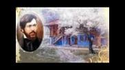 Д. Тъпков - Станси part 1 ( ария по стихове на Димчо Дебелянов )