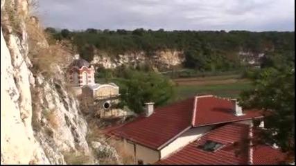 Красотите на България - Бесарбовски манастир