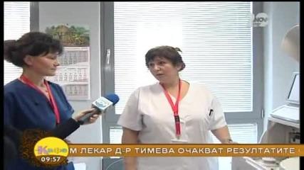 """Какво се случи с теста за бременност на Надя от проекта """"Моето мечтано бебе"""" - На кафе"""