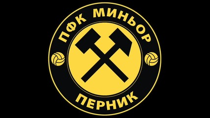 Отборите от А група сезон 2009 - 2010