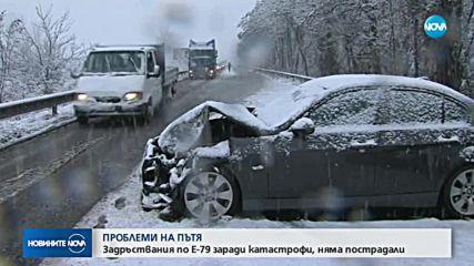 Задръствания по Е79 заради катастрофи, няма пострадали
