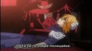 [ Bg Sub ] Hellsing Епизод 1 Високо Качество