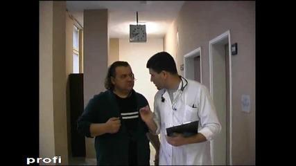 Масажист И Лекар Спорят За Диагноза ( Тв Шоу Камикадзе )