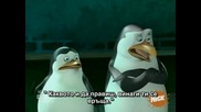 The Penguins of Madagascar s01e31 - What Goes Around