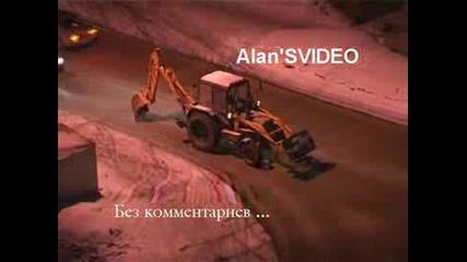 Умник На Белоруски Трактор