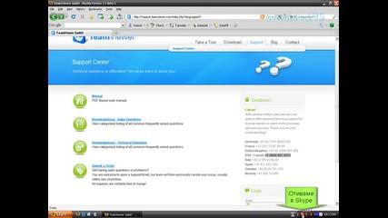 Безплатни обаждания със Skype™ към toll - free номера в Сащ - marioni95 Hd