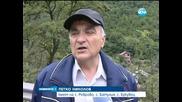 Притоци откъснаха селата по Искърското дефиле - Новините на Нова 01.08.2014