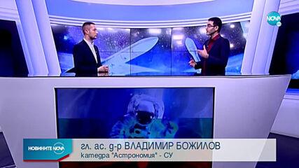 България ще обучава ново поколение космически инженери