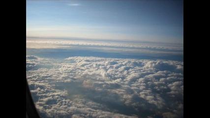 Единственото нещо, което делим сега е едно и също небе...