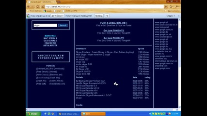 how to - make forum with Ready Php System (free) (link - www