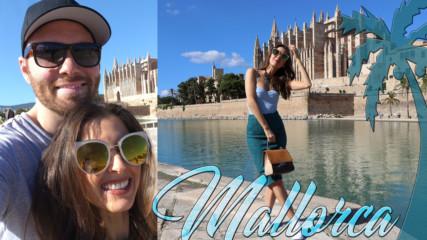 Почивка в Майорка ♡ Влог ♡ MakeUpButHow