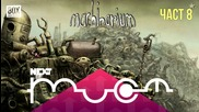 NEXTTV 017: Machinarium (Част 8) Траян от Петрич