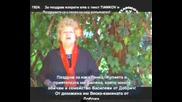 Иванка Богданова - Стоян По Двори Ходеше
