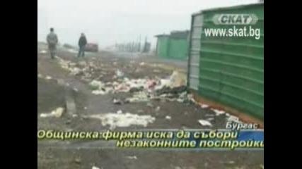 Ще Събарят Циганско Гето В Бургас