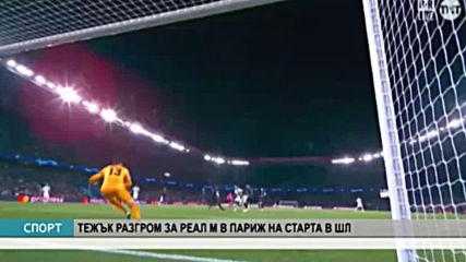 Спорт Канал 0 - 19.09.2019 г.