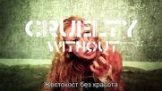 Arch Enemy - Жестокост без красота