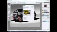 Kak da svetnem farovete na kola s Photoshop (hq)