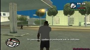 Grand Theft Auto: San Andreas - Епизод 19 ( Гадни Мисии )